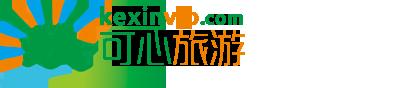 logo_kexin_1